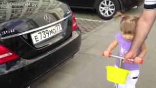 Девочка называет марки машин смотреть видео прикол онлайн «Девочка называет марки машин»(, 2013-11-18T19:05:45.000Z)