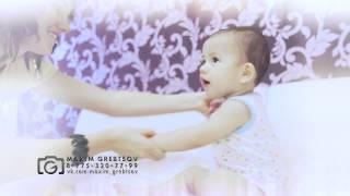 Алану 1 годик - поздравление на 1-й день рождения