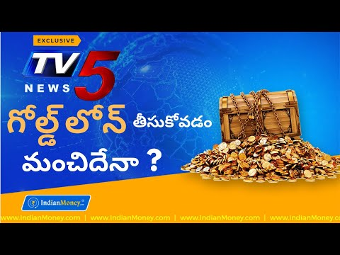 gold-loan-in-telugu---how-to-get-gold-loan-|-money-doctor-show-telugu-|-ep-253
