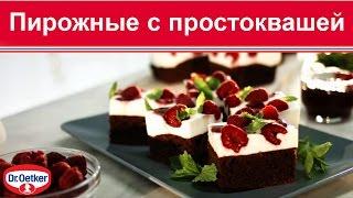 видео Академия кулинарного искусства Dr. Oetker