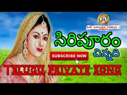 Siripuram Chinnadhi telugu 2017 folk song getting viral...