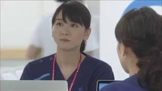コードブルー3 9話 「じゃましない!」 冴島に怒られる藤川先生 浅利陽...