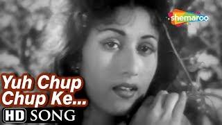 Yuh Chhup Chhup Ke Mera , Tarana (1951) Dilip Kumar , Madhubala , Lata Mangeshkar , D N Madhok