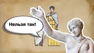 Древний Рим: Ранняя Римская республика. История 5 класс