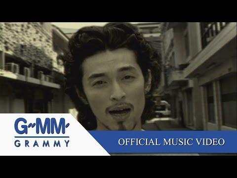ยอมรับ - BLACKHEAD【OFFICIAL MV】