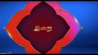 Kamal slapping question to Sakthi & Arthy - Bigg Boss Tamil Promo - September 9 - Vijay TV