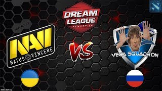 ДЕНДИ против НАВИ | Na`Vi vs Vega (Lithium) #1 (BO3) | DreamLeague Season 10