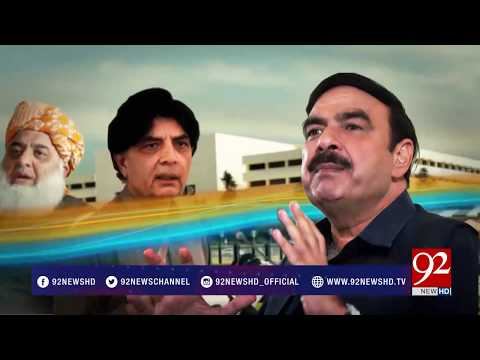 Bakhabar Subh  - 24 August 2017 - 92NewsHDPlus