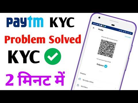 Paytm Kyc Kese Kare 2018 || Big Update Paytm Kyc Start || Co