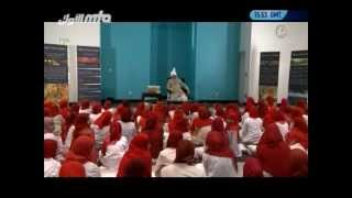 Best profession for Waqifa