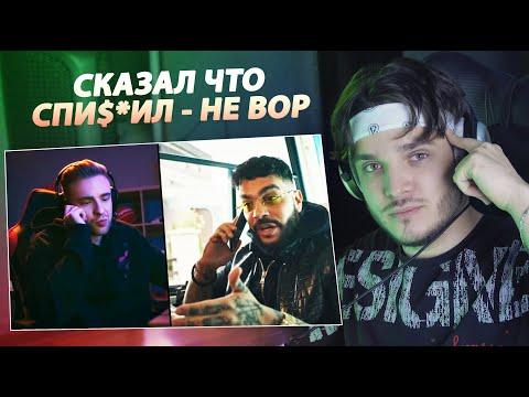 Оцениваю - Тимати vs Егор Крид — Звездопад (реакция)