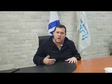 """יוסי דגן על צמצום תחנות מד""""א ביהודה ושומרון"""