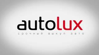 видео Как продать авто на запчасти целиком