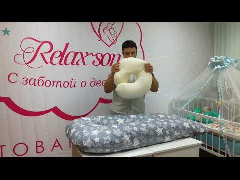 Как выбрать подушку для беременных правильно и не выбросить деньги