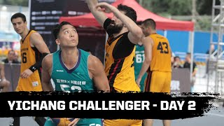 RE-LIVE - Yichang Challenger - Day 2