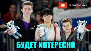 НАКОНЕЦ ТО ИНТЕРЕСНО Юноши Чемпионат Мира среди Юниоров 2020 Таллин