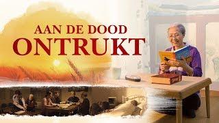 Christelijke film 'Aan de dood ontrukt' God heeft me een tweede kans in het leven gegund (Officiële trailer)