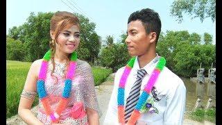 Đám cưới Tích Tắc + Thị Na. Căn Nom - Trường Thọ. 2018
