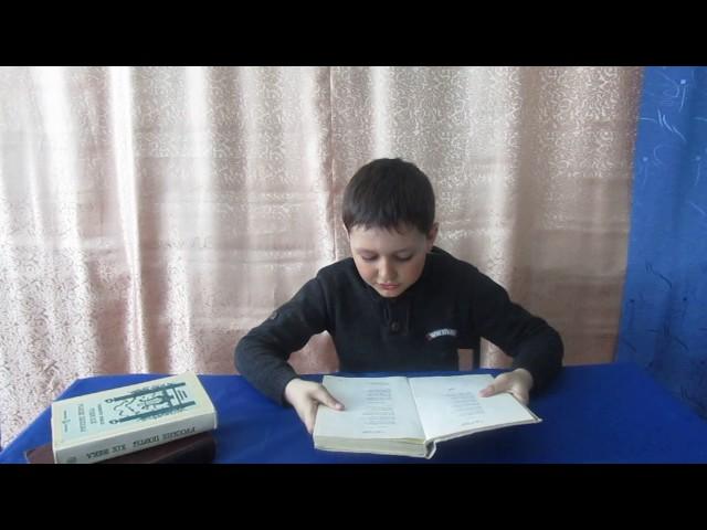 Изображение предпросмотра прочтения – ДавидГаспарян читает произведение «Весенние воды (Еще вполях белеет снег…)» Ф.И.Тютчева