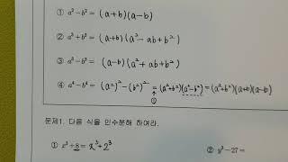 수I 스타트업 학습(1)