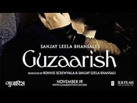 Gujarisha gujarisha song