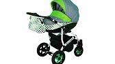 Продажа детских колясок новых и б/у на сайте uainfo в украине. Купить детскую коляску в украине.