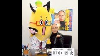 """田中要次、猫の日の""""BSニャパン""""社長に出世! 猫は「顔で触る」 俳 優 の..."""