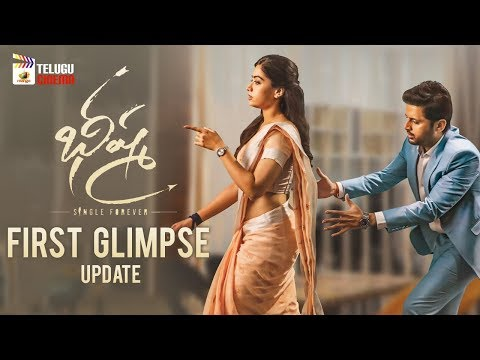 Bheeshma Movie First Glimpse Update Nithin Rashmika 2019 Latest Telugu Movies Telugu Cinema Youtube
