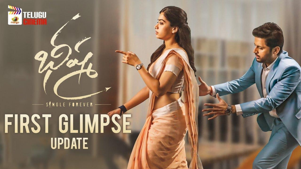 Bheeshma Movie First Glimpse Update Nithin Rashmika 2019 Latest Telugu Movies Telugu Cinema Youtube