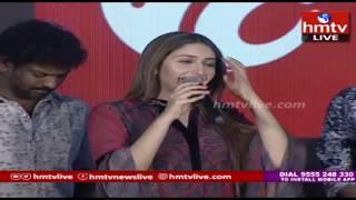 Actress Sayyeshaa Speech At Bandobast Pre Release Event | hmtv Telugu News Speech