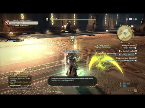 Final Fantasy XIV PS4 Pro supersampling active HDTV