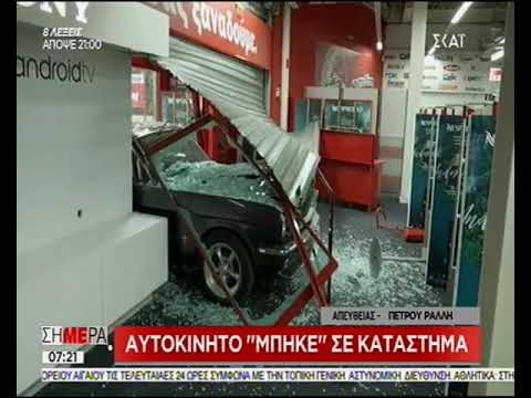 Thieves smash classic Mustang into store to steal PlayStations