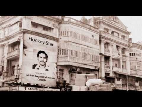 Bhopal Hockey History