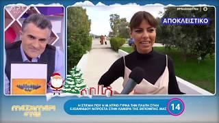 Μέγκι Ντρίο: Η αντίδρασή της όταν πέρασε από μπροστά της η Εύη Ιωαννίδου - Μεσημέρι #Yes | OPEN TV