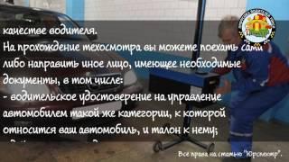 видео Стоимость техосмотра в Беларуси на 2017 год