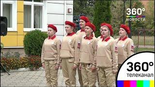 В Подольске впервые прошла игра по военно-прикладным видам спорта среди девушек