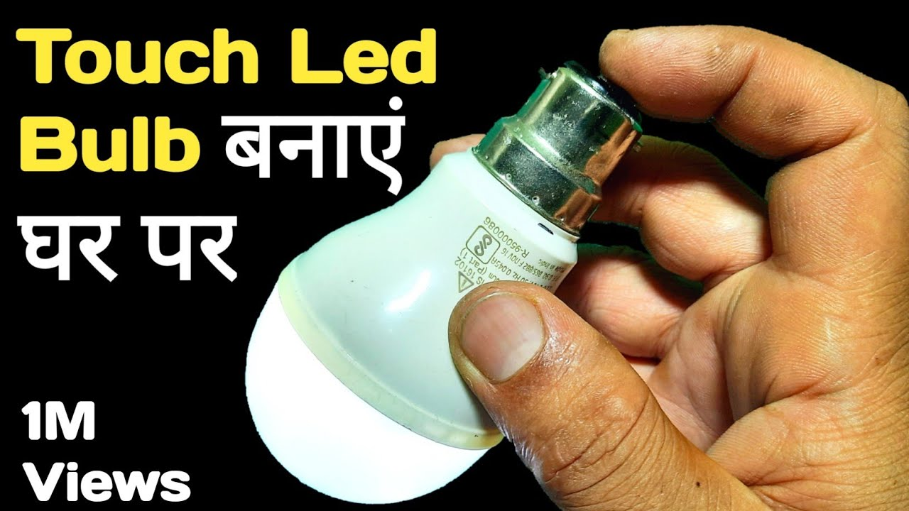 Download Touch led light | DIY magical emergency led light | magic led bulb powered by your body.