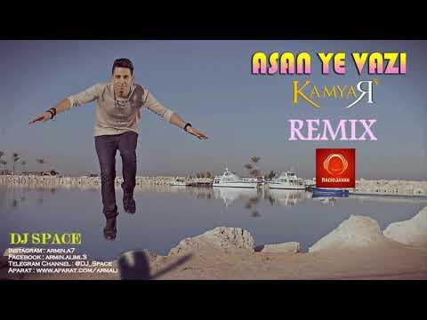 kamyar---remix---asan-ye-vazi---dj-space-(-2019-)-/-کامیار---اصلا-یه-وضعی