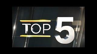 2017 წლის TOP 5 ფილმი