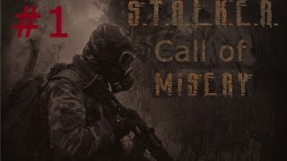 STALKER Call of Misery Миллионер #1