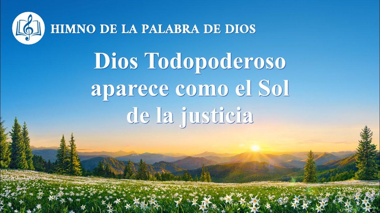 Canción cristiana | Dios Todopoderoso aparece como el Sol de la justicia