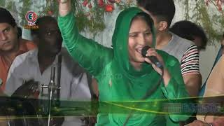 Mery dil de sheeshe wich sajna By Madam Afshan Song