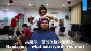在理发店会遇到的事情!