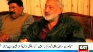Chai ka chaska Baton Ka Maska - ARY NEWS