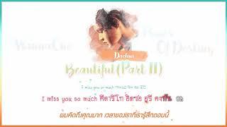[Karaoke/Thaisub]Beautiful (Part II) - Wanna One(워너원) | Power Of Destiny