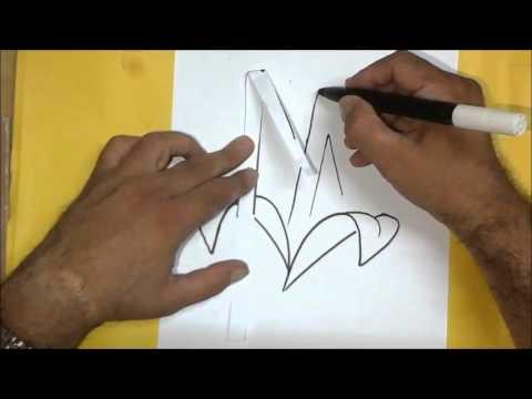 البساطة في رسم ورق الشجر
