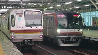 東京メトロ石神井公園駅!?にて撮影記録