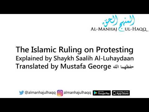 The Islamic Ruling on Protesting - Explained by Shaykh Saalih Al-Luhaydaan