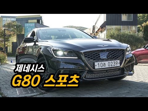G80  ...   ,    genesis g80 sport review