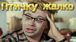 ►►ХИТОВЫЕ ФРАЗЫ из советских комедий